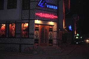 Зал игровых автоматов в гостинице Вихрен